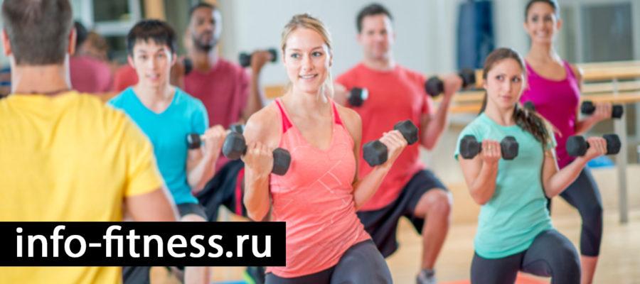 Аэробика и фитнес что эффективнее и в чем разница