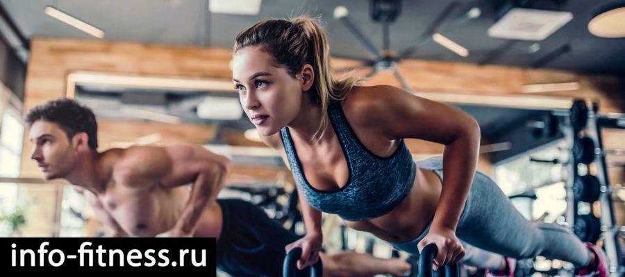 Фитнес - это что такое?
